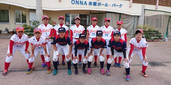 All Okinawa